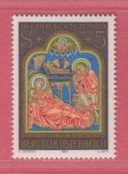 1990 ** (sans Charn., MNH, Postfrish)  Yv  1841Mi  2012ANK 2043 - 1945-.... 2nd Republic
