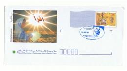 2 Enveloppes Maroc Pré-affranchies (Timbrées) à Destination Du Maghreb. - Marruecos (1956-...)
