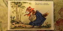 FOX AND MUSHROOMS - OLD PC 1954 -  - Mushroom - Champignon - Woolly Milkcap - Champignons