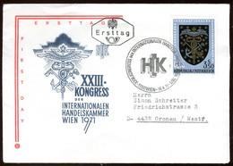 07438) Österreich - Mi 1358 - ANK 1388 - FDC - 3,50s                Handelskammer Kongreß - FDC