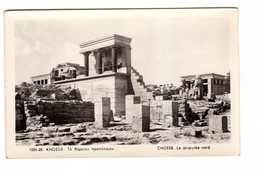 Grece Cnosse Le Propylée Nord , Ruines Grece Antique - Grèce