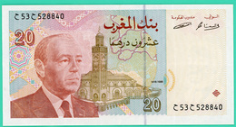 20 Dirhams - Maroc - N° C53C528840 - Sup - - Maroc