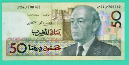50 Dirhams - Maroc - N° 24 708162 - Sup - - Maroc