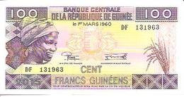 Guinea     100 Francs  2015  UNC - Guinée