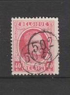 COB 202 Oblitération Cachet Facteur Dispersion D'un Ensemble Houyoux Oblitérations Concours - 1922-1927 Houyoux