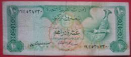 UAR - Vereinigte Arabische Emirate: 10 Dirhams ND (1982) (WPM 08a) - United Arab Emirates