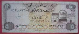UAR - Vereinigte Arabische Emirate: 5 Dirhams ND (1982) (WPM 07a) - United Arab Emirates