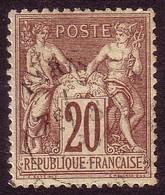1876 – N°67 Oblitéré - 20 C.brun Lilas - SAGE TYPE I - 1876-1878 Sage (Typ I)