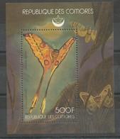 COMORES N° 18 NEUF SUPERBE  COTE 7 EUROS - Comores (1975-...)