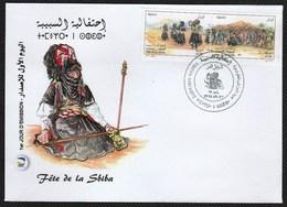 FDC/Année 2018-N°1820/1821 : Fête De La Sbiba (Folklore Algérien)  AP - Algérie (1962-...)