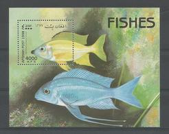 Afghanistan 1998 Fish S/S   ** - Afghanistan