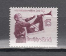 DR 1935,Mi 585y,Welttreffen Der Hitlerjugend,LESE,postfrisch/Postfris(D2652) - Duitsland