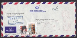 Iran: Express Airmail Cover To Netherlands, 1986, 2 Stamps, Meter Cancel, From Atomic Energy Org, Nuclear (minor Damage) - Iran