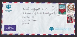 Iran: Airmail Cover To Netherlands, 3 Stamps, Blood, Victory, From Energy Research, Atomic, Nuclear (traces Of Use) - Iran