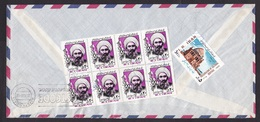 Iran: Airmail Express Cover To Netherlands, 1986, 9 Stamps, Mosque, Heritage (traces Of Use) - Iran