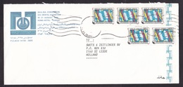 Iran: Cover To Netherlands, 5 Stamps, Dentist Association, From Dental Exhibition Homa Hotel (roughly Opened) - Iran