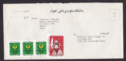 Iran: Cover To Netherlands, 4 Stamps, Uprising Palestine, Map Israel, Barbed Wire, Mosque, Agriculture (traces Of Use) - Iran
