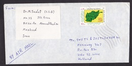 Iran: Cover To Netherlands, 1988, 1 Stamp, Resistance Afghanistan, War, Rare Real Use (traces Of Use) - Iran