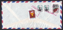 Iran: Airmail Cover To Netherlands, 2 Stamps, Resistance Afghanistan, War, Gun, Map, Rare Real Use (minor Damage) - Iran