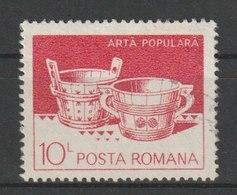 MiNr. 3927 Rumänien 1982, 22. Dez./1989, Dez. Freimarken: Volkskunst. - Usado