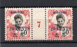 !!! PRIX FIXE : MONG-TZEU, PAIRE DU N°62 AVEC MILLESIME 7 NEUVE ** - Unused Stamps