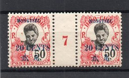 !!! PRIX FIXE : MONG-TZEU, PAIRE DU N°62 AVEC MILLESIME 7 NEUVE ** - Mong-tzeu (1906-1922)