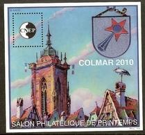 FRANCE Bloc CNEP N°55 (COLMAR 2010) - Cote 12.00 € - CNEP