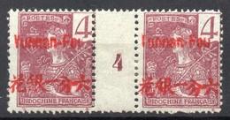 !!! PRIX FIXE : YUNNAFOU, PAIRE DU N°18 AVEC MILLESIME 4 NEUVE * - Unused Stamps