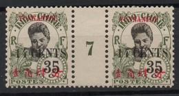 !!! PRIX FIXE : YUNNAFOU, PAIRE DU N°59 AVEC MILLESIME 7 NEUVE GOMME COLONIALE - Unused Stamps