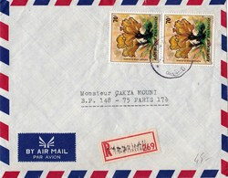 Lettre Ayant Circulé En Provenance Du Rwanda, 2 Timbres Champignon - Pilze
