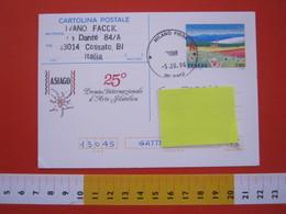 A.07 ITALIA ANNULLO - 1996 MILANO FIERA 20° BIMU BI-MU MACCHILE UTENSILI ROBOT AUTOMAZIONE TESSILE TEXTIL INDUSTRIE - Tessili