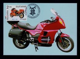 """""""BMW K 1"""" 1990 Motos Transports 1992 BULGARIE Maximum Cards Mc701 - Motos"""