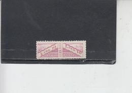 SAN MARINO  1928 - Sassone  P 12  (nuovo) - Pacchi Postali - Paketmarken