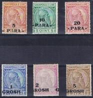 DO 7352 ALBANIË   SCHARNIER YVERT NUMMERS 38/42 ZIE SCANS - Albanie