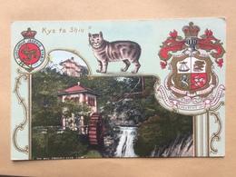 ISLE OF MAN - Kys Ta Shiu ? The Mill, Groudle Glen. Heraldic - Ile De Man