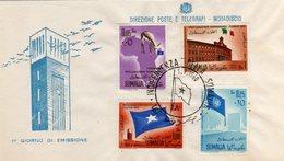 Somalia 1960 FDC Proclamazione Indipendenza - Somalie (1960-...)