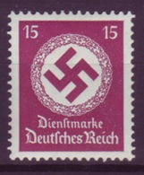 Dt. Reich Dienst D 139 WZ Einzelmarke 15 Pf Postfrisch - Dienstpost
