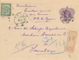 Nederlands Indië - 1912 - 17,5 Op 25 Cent Wilhelmina, Envelop G31 + 2,5 Cent Als R-cover Van KB PAREE Naar Soerabaja - Indes Néerlandaises