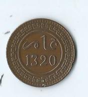 Monnaie Afrique A Identifier - Autres – Afrique