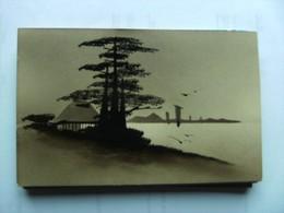 Japan Nippon K Shimane Art - Japan