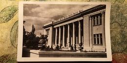 Ukraine, Odessa  - Eyesight Institute , Old PC 1955 - Ukraine