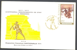 75826- ROMANIAN STATE INDEPENDENCE CENTENARY, SPECIAL COVER, 1977, ROMANIA - 1948-.... Républiques