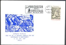 75829- DACIAN INDEPENDENT STATE ANNIVERSARY, KING BUREBISTA, SPECIAL COVER, 1980, ROMANIA - 1948-.... Républiques