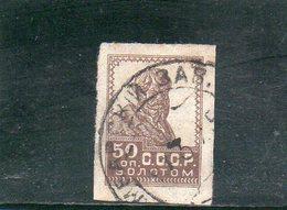 URSS 1923-35 O - 1923-1991 URSS