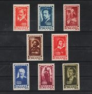 1947 - Institut Roumano-sovietique Mi No 1048/1055   MNH - 1918-1948 Ferdinand, Carol II. & Mihai I.