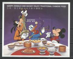 MALDIVES MALDIVE1996 WALT DISNEY GOOFY MICKEY AND DONALD ENJOY TRADITIONAL CHINESE FOOD BLOCK SHEET BLOCCO FOGLIETTO MNH - Maldive (1965-...)