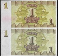 B 68 - LETTONIE 2 Billets De 1992 De 1 Rubli Diff. De Teintes Neufs 1er Choix - Lettonie