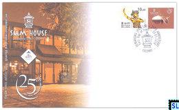 Sri Lanka Stamps 2018, Siam House, Thai Cuisine, Food, Rice, Thailand, Special Commemorative Cover - Sri Lanka (Ceylon) (1948-...)
