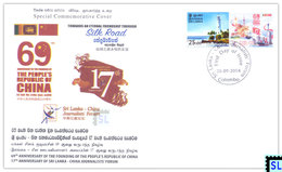 Sri Lanka Stamps 2018, The People's Republic Of China, Flags, Special Commemorative Cover - Sri Lanka (Ceylon) (1948-...)