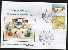 FDC/Année 2018-N°1818/1819 : Les Zaouias (écoles Coraniques) - Algérie (1962-...)